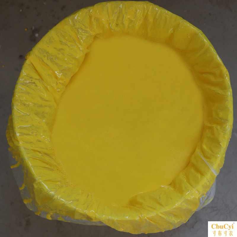黄色墙固强固墙宝墙面胶 绿色地固地面 家用内墙处理加固剂界面