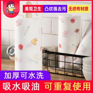 免洗懒人抹布干湿两用厨房一次性洗碗布加厚家用无纺布可水洗纸巾