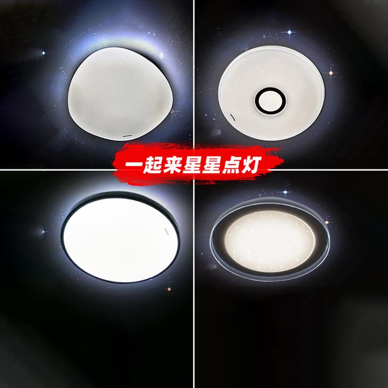 Потолочные лампы Артикул 599583516991