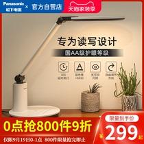 夹灯LED智能阅读书桌屏幕挂灯商务办公PlusScreenBarWiT明基