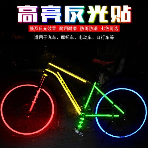 Аксессуары для велосипеда / Гаджеты Артикул 601837156729