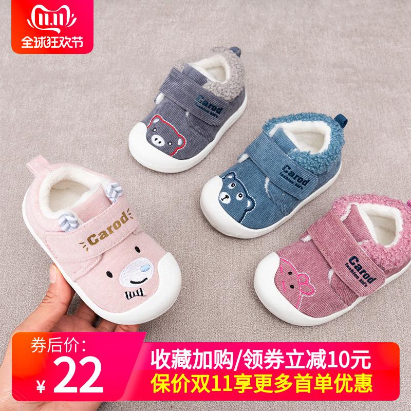 学步鞋男宝宝秋冬季防滑软底岁棉鞋