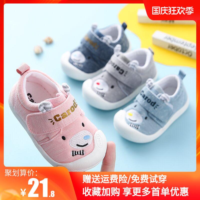 学步鞋男宝宝春秋防滑软底婴儿幼儿女童0-1-3岁2透气不掉棉布鞋子