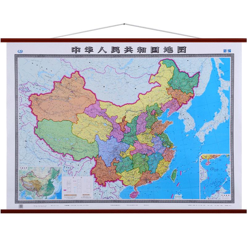 中国地图挂图2020年新版书房墙贴