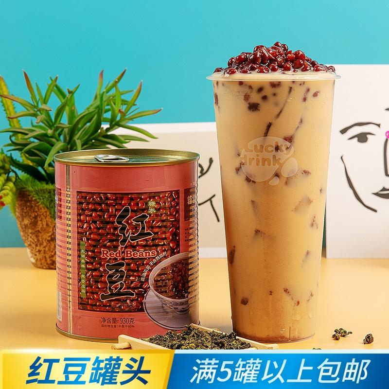太湖美林糖水红豆罐头930g红豆酱蜜豆纳豆开封即食甜品奶茶包邮