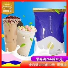 袋裝 奶茶原料 商用 奶茶店專用植脂末 咖啡伴侶 1kg 盾皇奶精粉