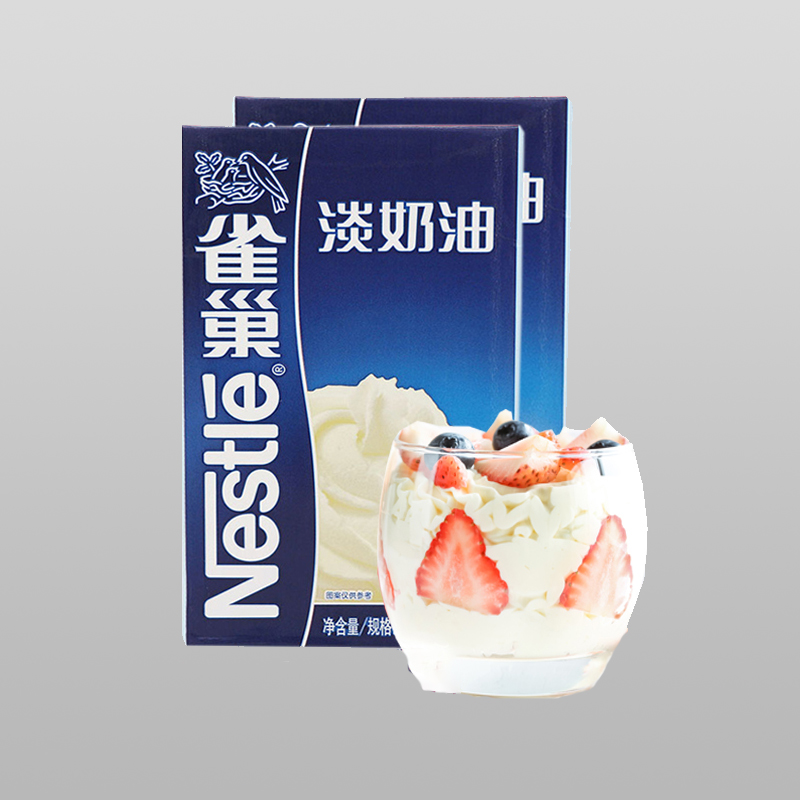 Nestle cream 1L animal whipping cream custard liquid baking cake mounting household Nestle cream