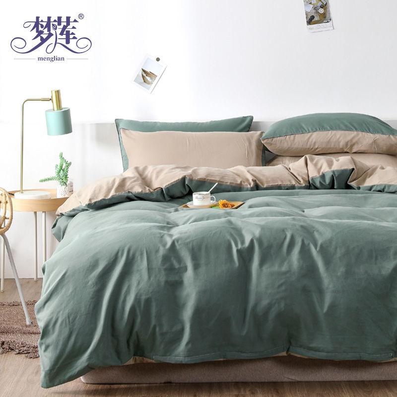 タオバオ仕入れ代行-ibuy99 床上用品 北欧风四件套亲肤棉被套款床单学生宿舍三件套床上用品