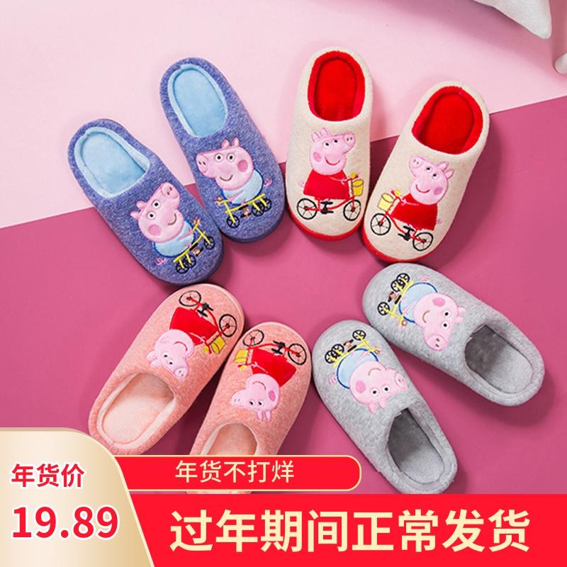小猪佩奇棉鞋秋冬季儿童保暖拖鞋室内家居防滑卡通男女宝宝亲子鞋