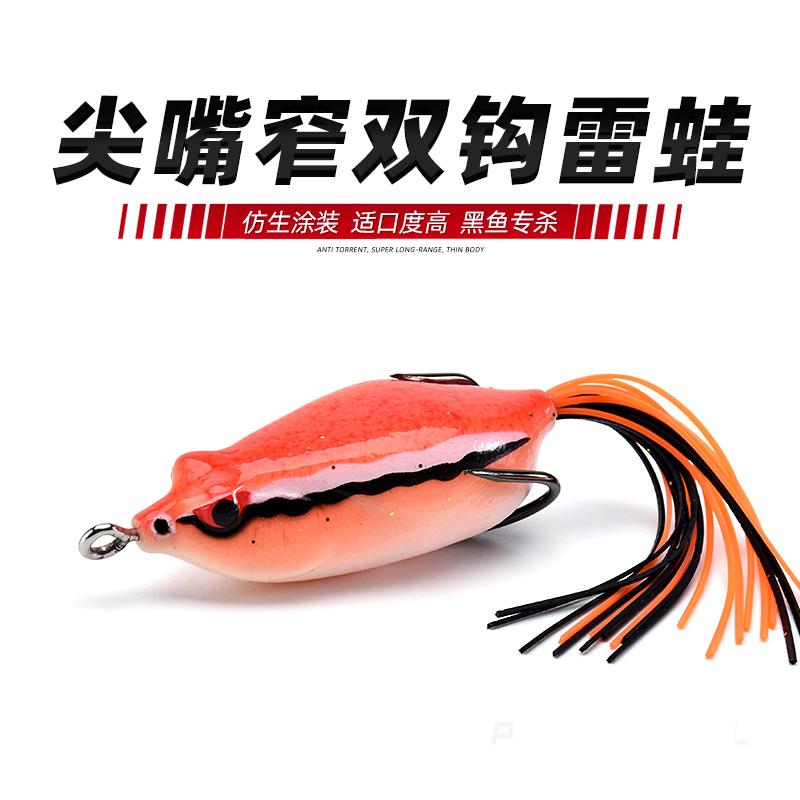 鱼猎人名捕路亚鱼饵雷蛙黑鱼路亚配件远投钓黑鱼青蛙仿生渔具