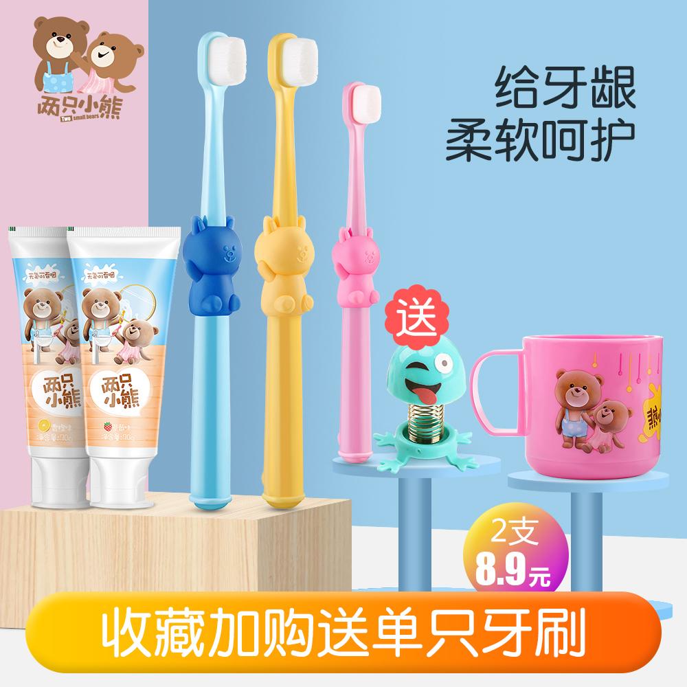 Зубная паста и щетки для детей Артикул 601803095979