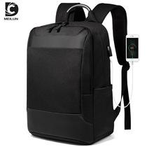 定制商务双肩包男士背包韩版学生书包电脑背包旅行包