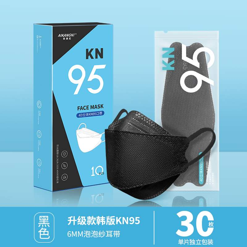 N95 mens and womens kf3d three-dimensional mask kn95 black and white disposable sunscreen dustproof God fashion Korean willow 94