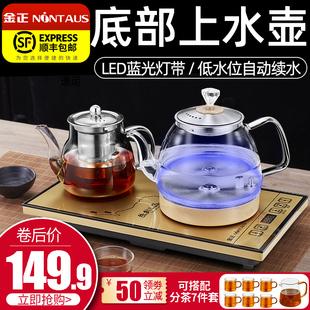 全自动底部上水壶电热烧水壶器家用玻璃抽水茶具泡茶台一体电茶炉图片