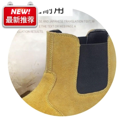 Four seasons labor protection shoes high sideband steel plate welding work shoes anti r smash anti puncture steel head shoes without lace cover