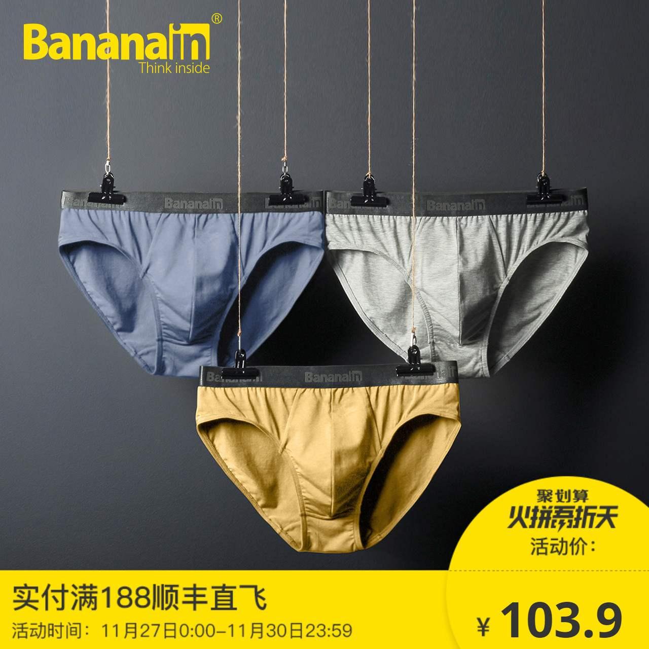 3件Bananain蕉内501P棉莫代尔性感男士三角裤运动内裤男裤衩潮流