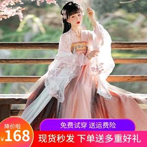 春樱颂汉服女中国风齐胸襦裙超仙学生日常正品原创夏季仙气古装女
