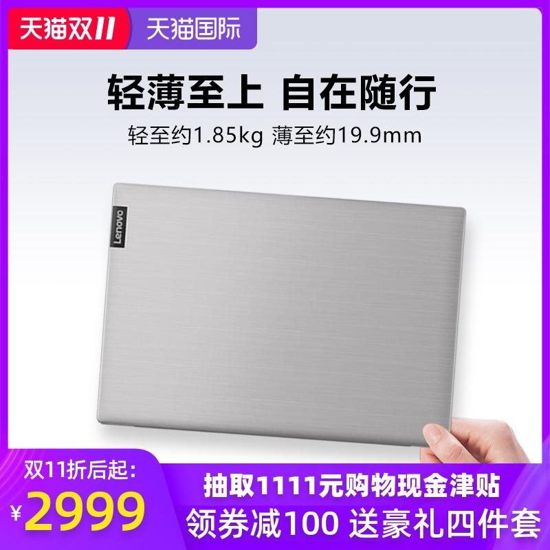 Lenovo/联想ideapad340C 15.6英寸2019款超轻薄笔记本电脑便携学生商务娱乐游戏本非小新air潮7000