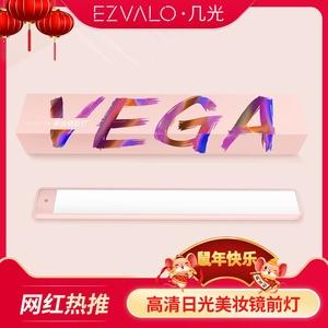 【李湘推荐】ezvalo几光网红化妆镜灯LED梳妆镜前灯卫生间浴室镜柜灯ins台灯