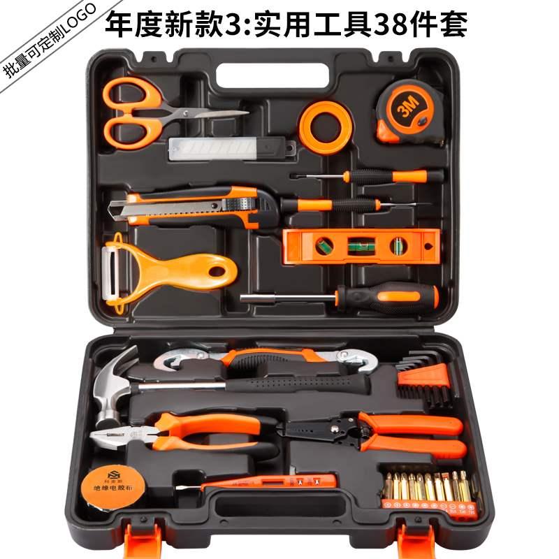 家庭工具箱组合套装五金多功能木工电钻家用电动电工万用维修箱