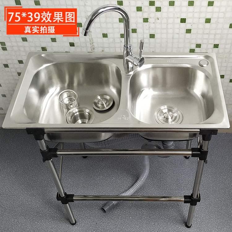 不锈钢水槽单槽带支架 厨房小号大号洗菜盆单槽带支架落地洗碗盆