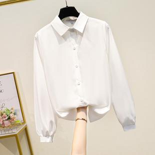 白色衬衫女外穿垂感百搭宽松雪纺衫长袖2021春装新款打底女士衬衫