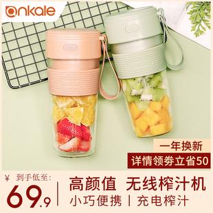 德国ankale榨汁机小型便携式 充电家用水果迷你电动榨汁杯炸果汁机