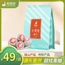 年老黄片七子饼特价促销06老普洱熟茶饼冲钻特价勐海干仓普洱茶