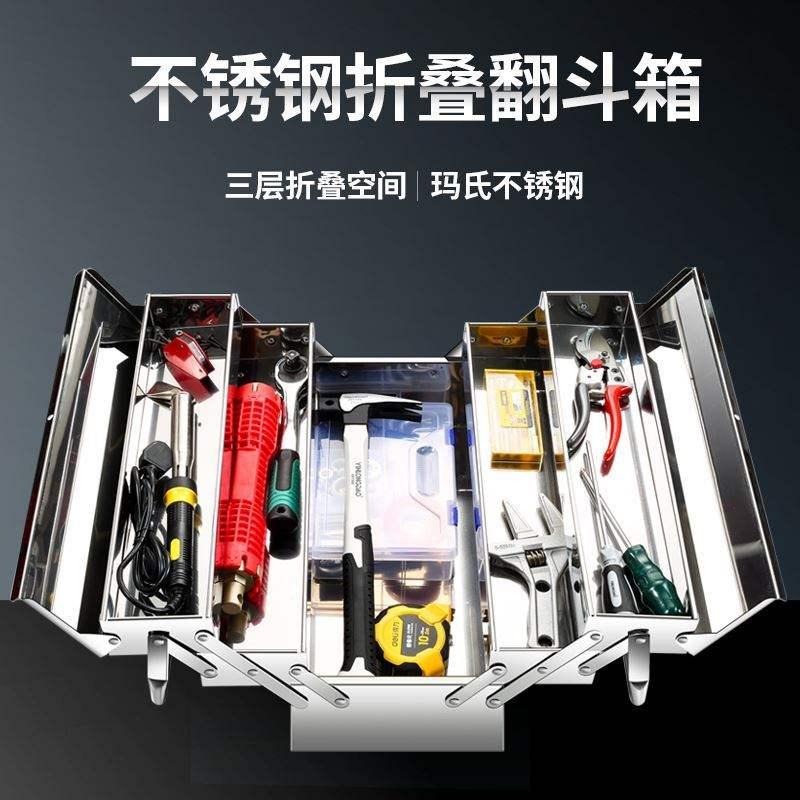 手提工业级车配件货车工具箱整理盒加装车载不锈钢家用铁皮整理箱