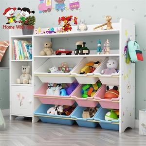 儿童玩具收纳架宝宝绘本书架幼儿园多层置物架大容量收纳柜储物箱