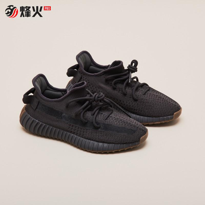 烽火體育 Adidas Yeezy 350V2煤炭黑魂生膠 黑天使2.0椰子 FY2903