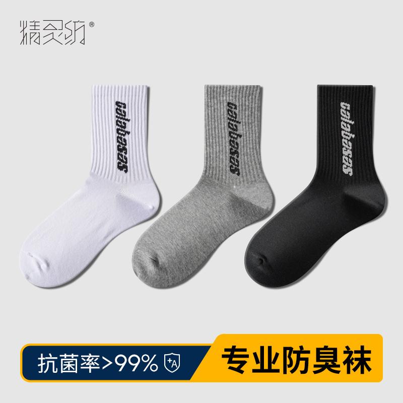 Socks, mens socks, mens socks, mens socks, mens socks, mens socks, mens socks, mens socks, mens socks, mens socks, mens socks, mens socks, mens socks, mens socks, mens socks