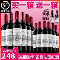 法国进口红酒整箱赤霞珠干红葡萄酒半甜型高度正品高档女士甜红酒