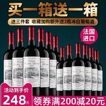 红宝石波特酒加强型葡萄酒晚安酒750ml葡萄牙进口Ruby皇家荣耀