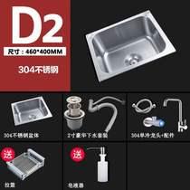 阳台水池加深拉丝洗菜池单盆洗菜盆加厚不锈钢水槽小号单槽304