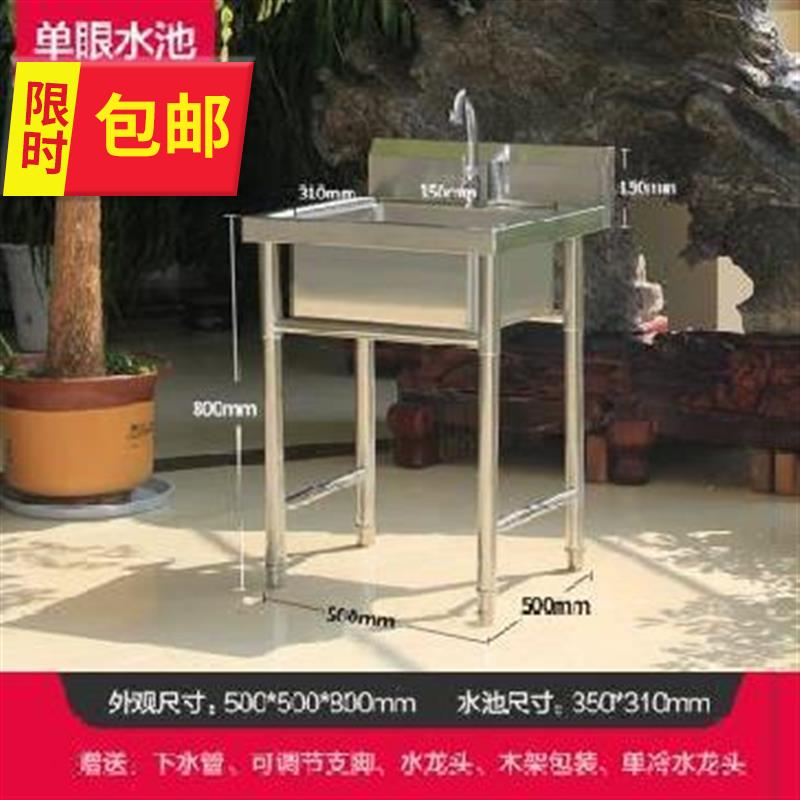 ? xiangcaiguan Factory stainless steel sink catering store simple dish washing pool household staff food g hall floor type sweet