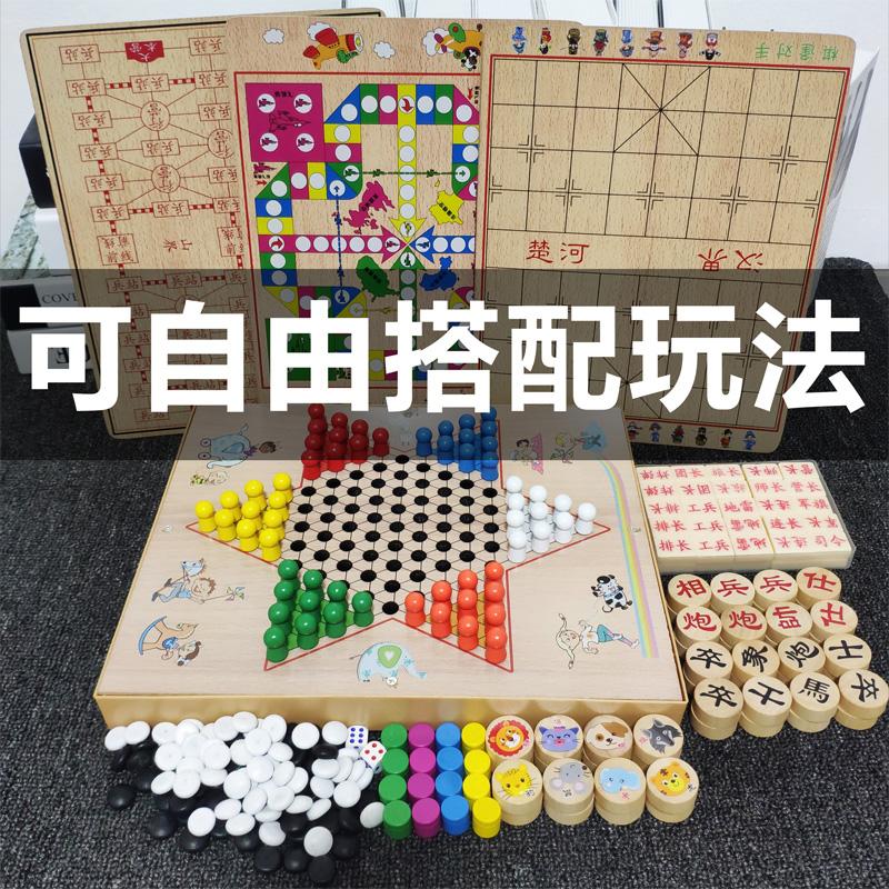 Шахматы / Игры с фишками Артикул 615463911010