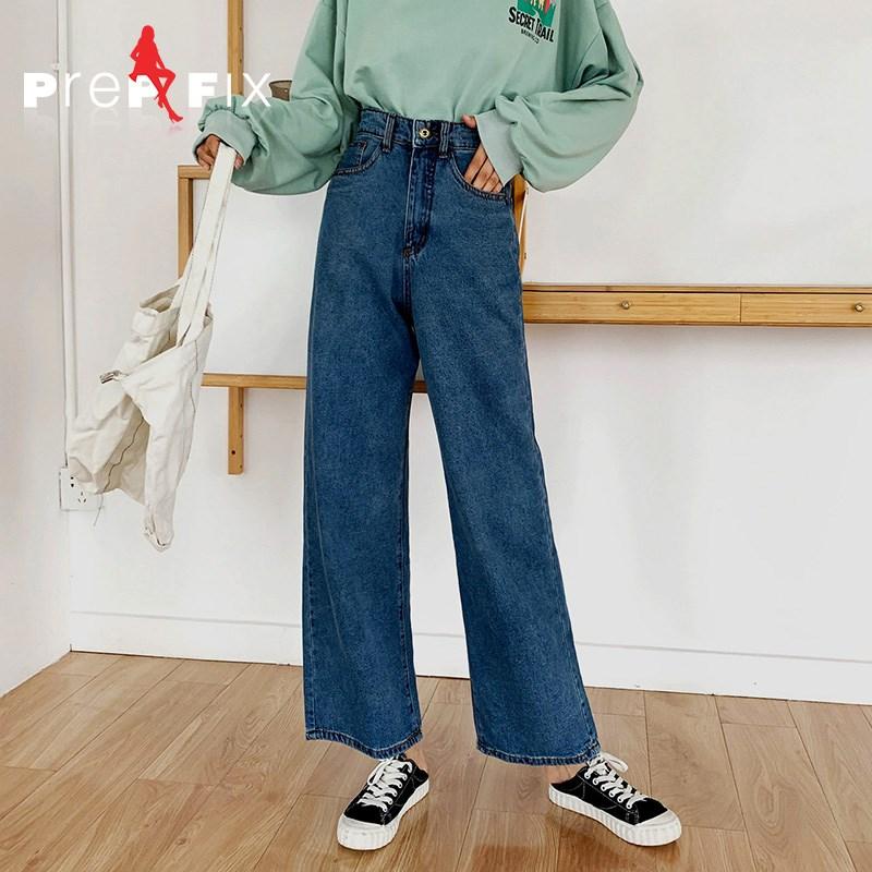 垂感阔腿宽松直筒高腰牛仔裤女秋冬2019新款女士裤子显瘦加绒加厚