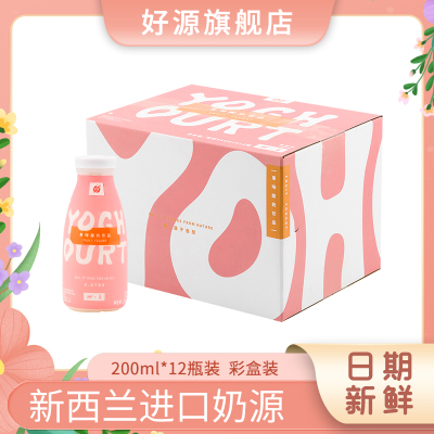 好源牛奶整箱批特价200ml*12瓶早餐奶网红乳饮料常温儿童学生酸奶