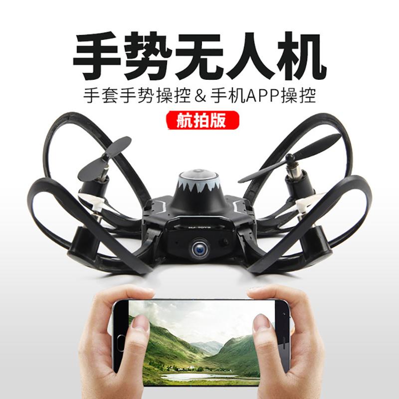 11月29日最新优惠充d男孩drone手控感应迷你飞机