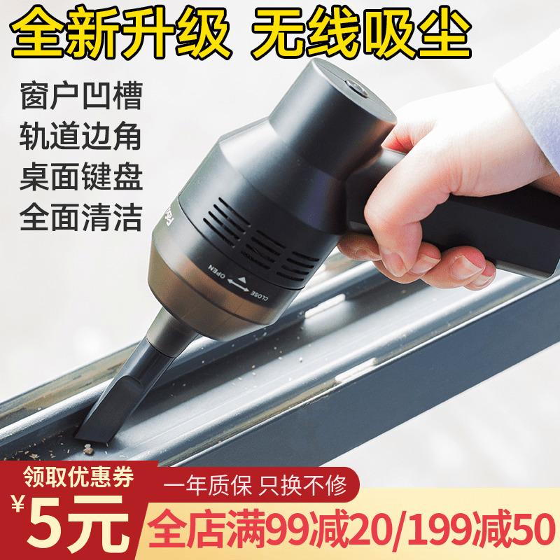 满38元可用5元优惠券窗户清理桌面吸尘器工具家用小型迷你手持式窗台凹槽窗缝隙清洁刷