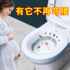 Folding bidet, female soaking medicine, private parts, male hemorrhoids, fumigation, pregnant women, maternity, confinement, no squatting washing, old people's butt washing artifact