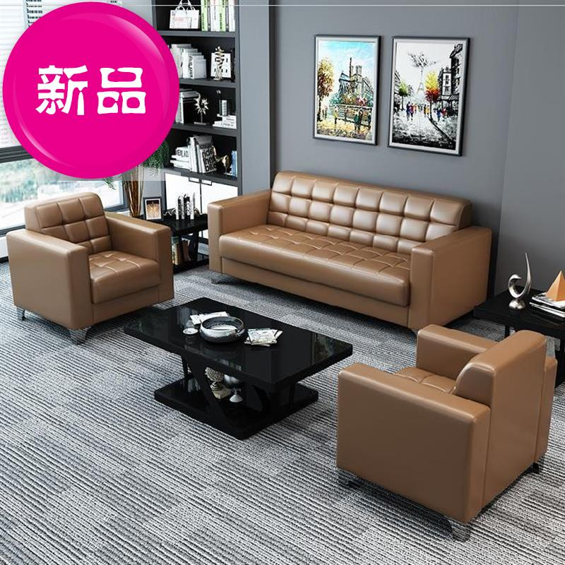 Background wall negotiation room single person with armrest business chairman meeting u living room office sofa combination simple and modern