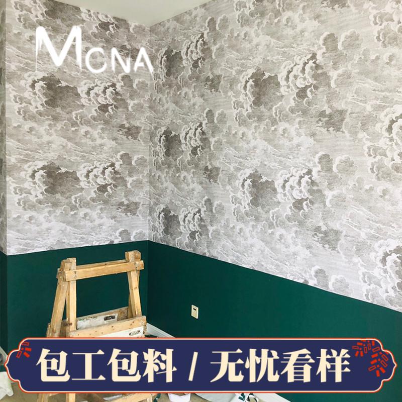 乌云壁纸复古壁画北欧客厅卧室背景墙轻奢风墙纸壁布电视墙布网红
