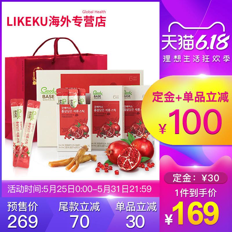 618预售 正官庄6年根人参高丽参红参精浓缩液饮品提高免疫1盒装