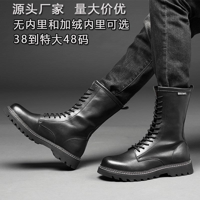 2021男高帮马丁靴 2021春秋新款大码男鞋 休闲男式皮靴子新款