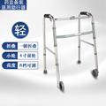 佛山东方老年人助行器轻便带轮辅助行走器可坐骨折康复走路扶手架