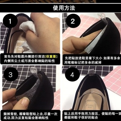 Fixed buckle with a variety of heel high-heeled shoes, ankle strap, flannel belt, nail free button, repair accessories, white