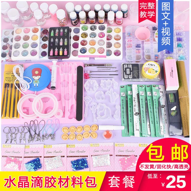 Различные игрушки для творчества Артикул 601724367594