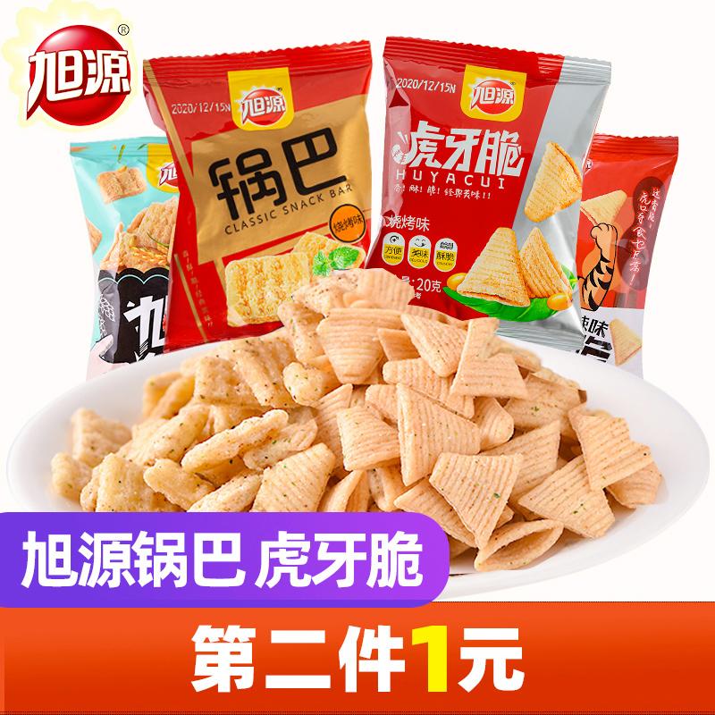 旭源锅巴虎牙脆20gx12包  烧烤味经典零食袋装妙脆角小包装整箱